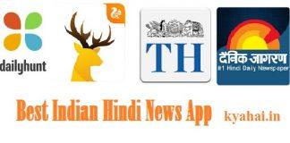 Best Indian Hindi News App