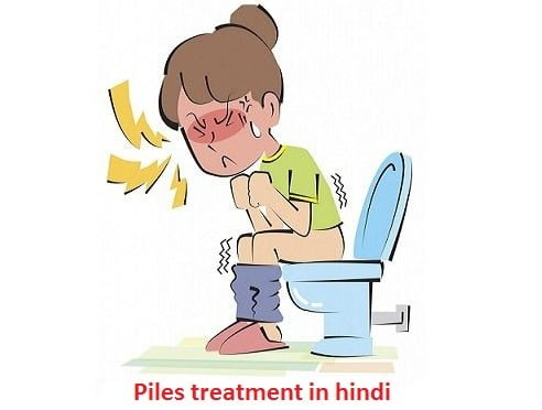 piles treatment in hindi