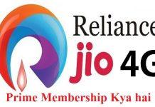 Reliance-Jio-4G-Announced-tariff-plans