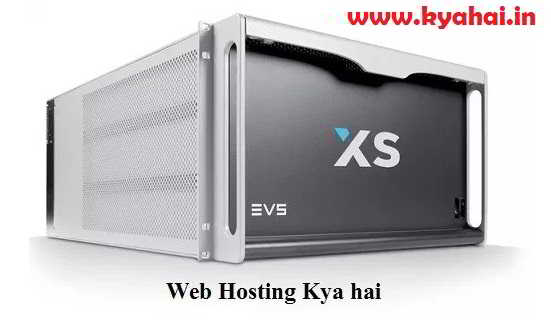 Web hosting kya hai What is Web hosting in hindi
