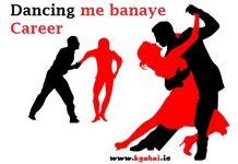 Dance me Banaye Career jane kaise