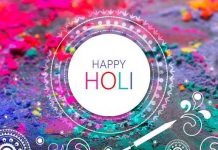 Holi wishes in hindi 2020