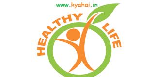 Ayushman Bharat Yojana 2018 Ke liye Online Awedan Kaise kare