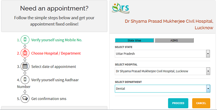 online Hospital appointment booking in hindi