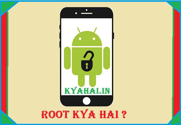 Root Kya hai ? Android phone root kaise Kare Fayde aur Nuksan