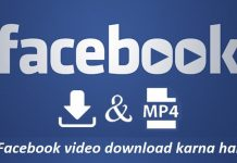 Facebook ki video download karna hai kaise kare-2019Facebook ki video download karna hai kaise kare-2019