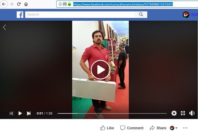 Facebook ki video kaise download kare 2019