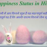 Happiness status in Hindi for Whatsapp