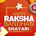 raksha bandhan shayari hindi
