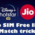 Jio SIM Free IPL Match trick