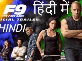 Fast & Furious 9 Hindi dubbed Full Movie Download 720p 480p